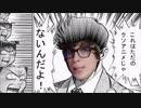 ポプテピピック最終話 博識ニキの視聴後レビュー【日本語字幕】