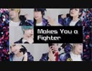 PUZZLE×HK【コスプレ】Makes You a Fighter踊ってみた【刀剣乱舞】