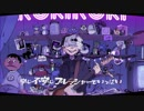 ロキ歌ってみた 【さとみ】 thumbnail