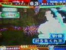 三国志大戦2 頂上対決(07/05/21)シフクノvs新SRくれ