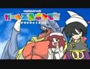【ポケモンUSM】対戦ゆっくり実況020 打倒ランドロスです!【ガルパンパ】