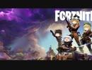 【Fortnite】 フォートナイト 「世界を救え」 ミッション紹介 1回目 【ゆっくり実況】