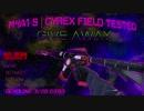 [CSGO]M4A1-CYREX GIVE AWAY 告知 [3/28まで]