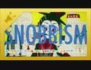 """激熱で『SNOBBISM』歌ってみたゥア""""ア""""ア""""ーッ!!!!byかずにゃん"""
