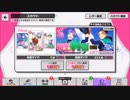 【無課金】A3!【初恋甲子園(総合)】10人選抜