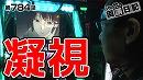 シーサ。の回胴日記_第784話[by ARROWS-SCREEN]