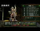 【MHP2G】訓練所G級 ドドブランゴ亜種 弓・火事場 thumbnail