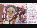 バーチャルおばあちゃんの夜桜三味線放送