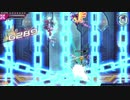 【NS】蒼き雷霆ガンヴォルト爪 EX凍結都市(アキュラ) スコアアタック(更新版)