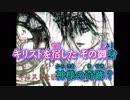 【ニコカラ】アヴェ・マリア【初音ミク】[かごめP]_ON Vocal