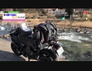 Luxury Rider 085 名湯下呂温泉とツチノコの里東白川村ツーリング