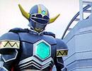 星獣戦隊ギンガマン 第十九章「復讐の騎士」