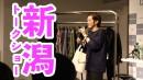 【新潟トークショー】センスあるセレクトショップが古着を始める理由