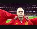 第38位:≪親善試合≫ スペイン vs アルゼンチン (2018年3月27日)