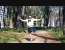 【ちびすけ中学2年生】本気で さよならガール【踊ってみた】