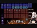 【【Terraria縛りプレイ】Scutlixと征くTerraria【ゆっくり&あかり実況】Part6