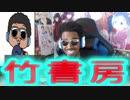 ポプテピピック 最終話 (3000イイねでポプ子コスプレやる) 外国人の反応【日本語字幕】