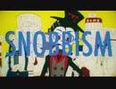 【snobbism】ひとりで喧嘩してみた【アキラくん】