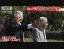 天皇皇后両陛下、最西端の島で西を確認 踊る子供たちに拍手