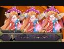 【ロストロイヤル】騎士団大演劇 第三話【実卓リプレイ】