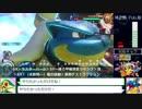 【ポッ拳】 カメックスコンボ解説動画