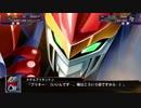 【スパロボX】スーパーロボット大戦X 龍神丸 武装まとめ
