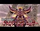 EPISODE5大型アップデート第4弾「星雲に舞う叡知の翼」紹介ムービーPart2