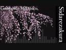 [シンフォニックダブステップ] MIDInco - Sidarezakura