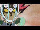 遊☆戯☆王VRAINS 045「極限領域(きょくげんりょういき)のデュエル」