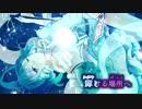 【東方ニコカラ】Welcome to Dying + Twilight Under World /IRON ATTACK!