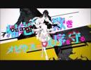 【カリギュラOD新曲】LoveScope/おんぼろ/SuicidePrototype【試聴】