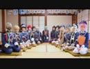 【刀剣乱舞】マネキンチャレンジ【粟田口派】