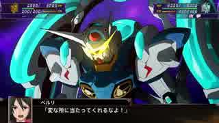 【スパロボX】スーパーロボット大戦X G-