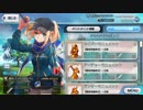 Fate/Grand Order 謎のヒロインX イベント関連(交換所)ボイス集(初回&復刻版)