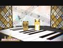 【MMD】タヌキとキツネで恋はきっと急上昇☆【1080p】