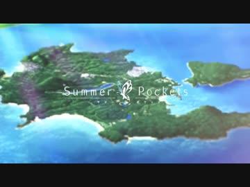 Summer Pocketsの画像 p1_34