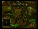 ACE COMBAT ZERO =THE BELKAN WAR= #6DIAPASON オペレーション:コンスタンティン