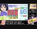 パワプロ8ペナント 阪神日本一RTA 5分4秒