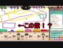 漢達のほのぼのお絵かき実況!パート6