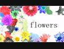 【GUMI】flowers【オリジナル曲】