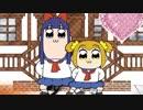 ココロピピック thumbnail