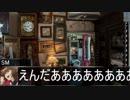 【遊戯王】事故に屈しない決闘者たちのマギカロギア Part2