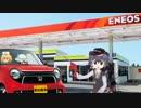 ガソリンスタンドヤマアラシ