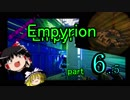 【ゆっくり】惑星マイクラ!?Empyrion初見プレイpart6.5※調整版※