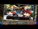 BLAZBLUE CROSS TAG BATTLE プロモーションビデオ(発売前Ver)