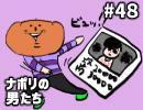 第59位: [会員専用]#48 「タカシのえじき」ゲームで遊ぼう