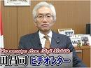 【西田昌司】政治は森友問題から朝鮮半島問題へ[桜H30/3/30]