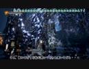 【ダークソウルⅢ】東方厭世録 二十七冊目【ゆっくり実況】