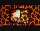 【パチンコ】 デジハネCR化物語STK 24 【甘デジ】