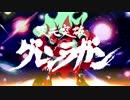 【スパロボX】スーパーロボット大戦X 天元突破グレンラガン 武装まとめ